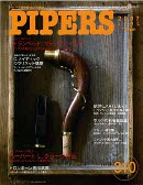 PIPERS 310号