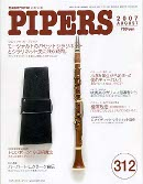 PIPERS 312号
