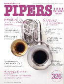 PIPERS 326号