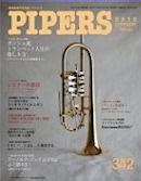 PIPERS 342号