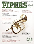 PIPERS 352号