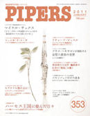 PIPERS 353号