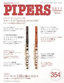 PIPERS 354号