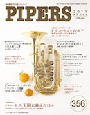 PIPERS 356号