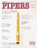 PIPERS 359号