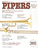 PIPERS 360号