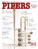 PIPERS 363号