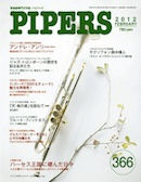PIPERS 366号