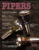 PIPERS 368号