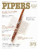 PIPERS 373号
