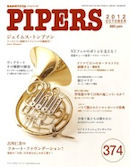 PIPERS 374号