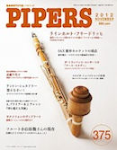 PIPERS 375号
