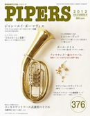 PIPERS 376号