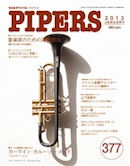 PIPERS 377号