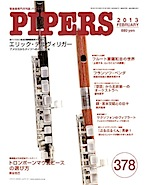 PIPERS 378号