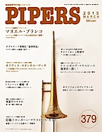 PIPERS 379号