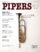 PIPERS 381号