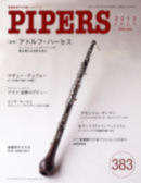 PIPERS 383号