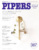 PIPERS 387号