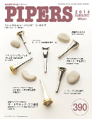 PIPERS 390号