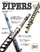 PIPERS 391号