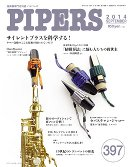 PIPERS 397号