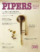 PIPERS 398号