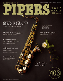 PIPERS 403号