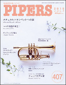 PIPERS 407号
