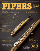 PIPERS 413号