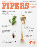 PIPERS 414号