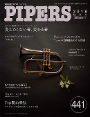 PIPERS 441号