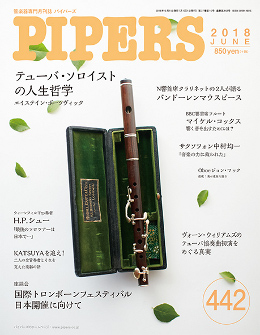 PIPERS 442号