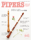 PIPERS 445号