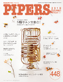 PIPERS 448号