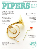 PIPERS 452号