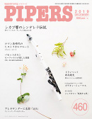 PIPERS 460号