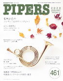 PIPERS 461号