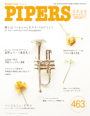 PIPERS 463号
