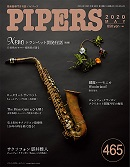 PIPERS 465号