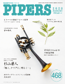 PIPERS 468号