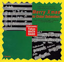 [CD] Merry Xmas to Onkel Sebastian !!